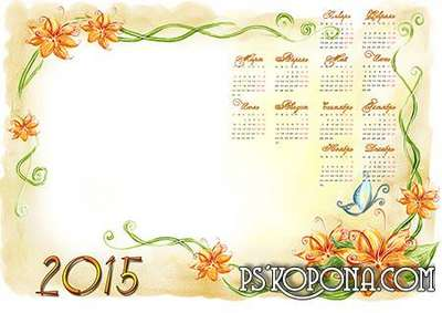 Frame-Сalendar 2015 - Romantic calendar from VARENICH