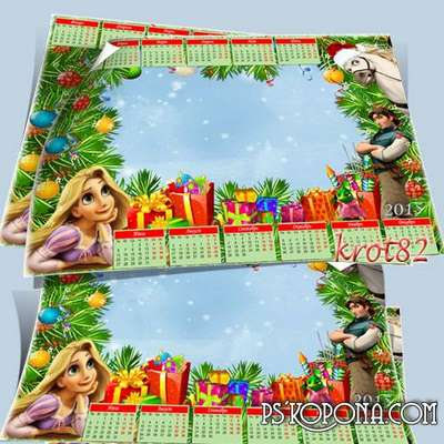 Winter PSD calendar free with Rapunzel in 2015 for girls - Christmas story