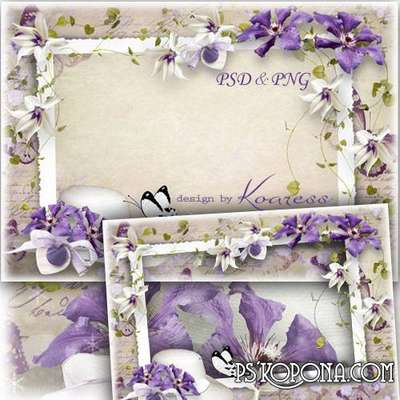 Photo frame for Photoshop - Flowers for the beautiful lady