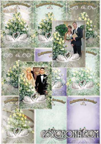 PSD Templates for: Weddings - Congratulations to young