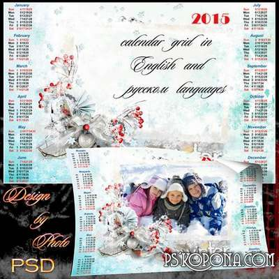 PSD Calendar with photo frame for 2015 - Winter tale