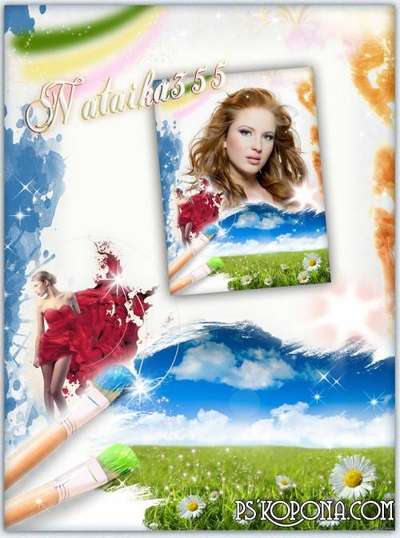 PNG Photo frame + psd frame - World created you
