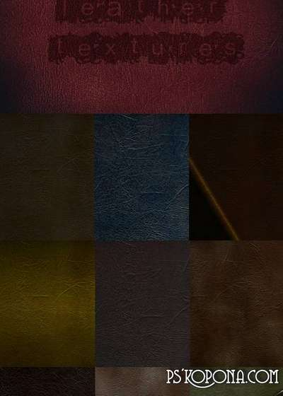 Leather textures high quality