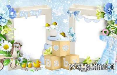 Baby photo album template psd for a boy My little angel