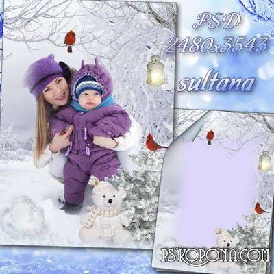 Winter frame for photo collage - White winter