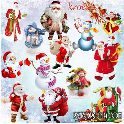 Selection Clipart in PNG format - Snowman and Santa Claus png