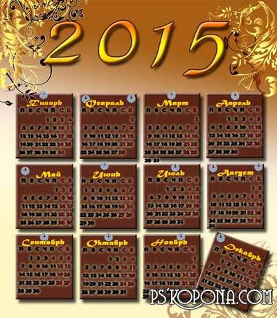 Сalendar 2015 - Stylish calendar