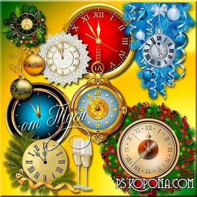 Clip Art - Invariably time course - come into the New Year right free download