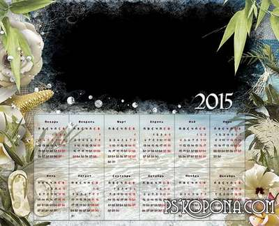 Will not forget our summer - romantic framework-calendar