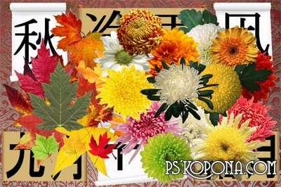 Free psd Clipart The Japanese symbols of autumn download