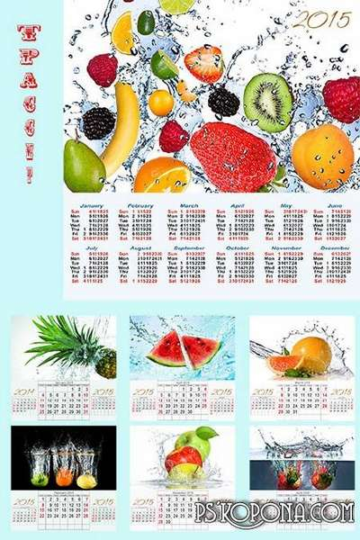 Calendar for 2015 – spray fruit juice