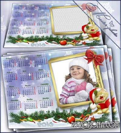 Winter frame calendar for photoshop - Red friend