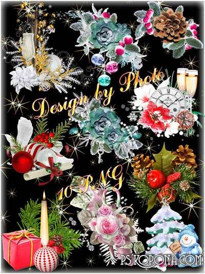 Christmas celebration png images  Christmas gifts, Christmas tree, balls, toys, watches png