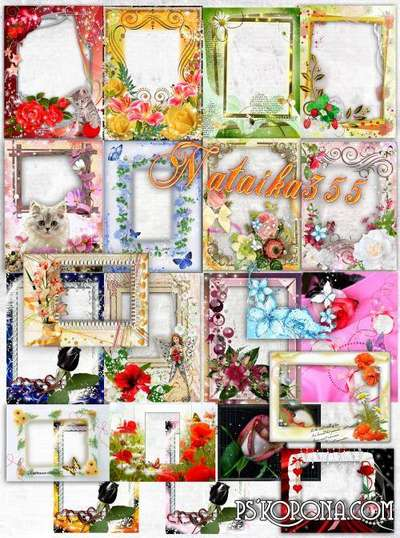 Flower frame for photo - Sweet summer memories