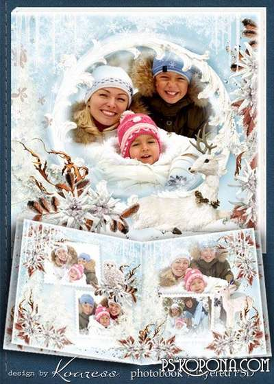 Winter photobook template psd for Photoshop - White blizzard in the forest