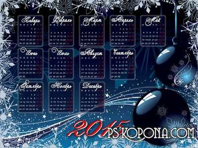 Сalendar 2015 - The Christmas Night