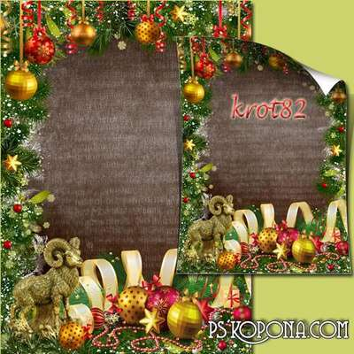 Template Christmas frame with symbol 2015 - Golden Ram