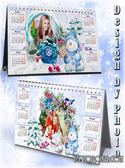 Calendar-house in 2015 we will Celebrate the New year