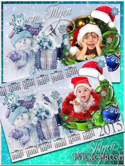 Frame, calendar, collage for children - Long awaited New Year
