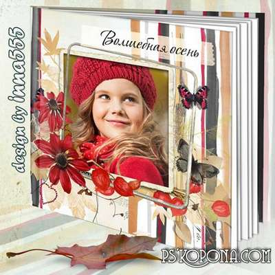 Photobook template psd for the whole family - Magic Fall