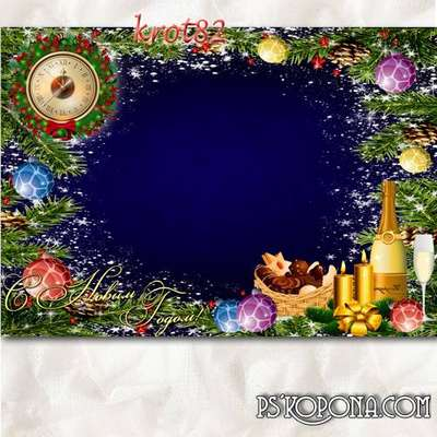 Frame for photo Christmas - Happy New Year