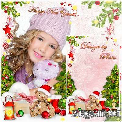 New year children PSD photo frame with christmas tree and bear