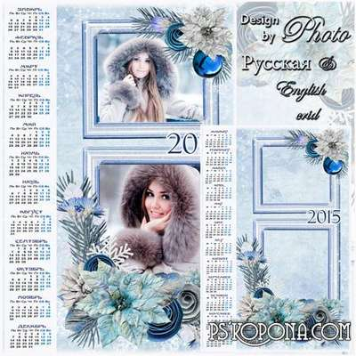 Calendar-frame for 2015 with a beautiful Christmas flowers
