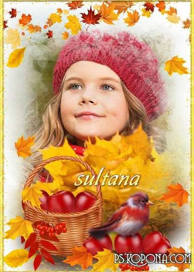 Autumn frame for photo processing - Autumn rich gifts