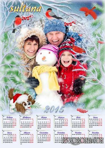 Calendar for 2015 - The winter's tale