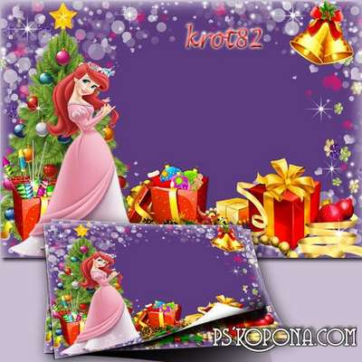 Winter photo frame for girls - In expectation of miracles
