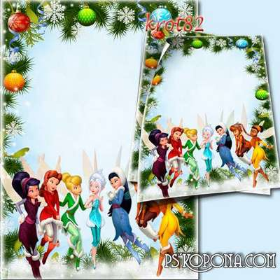 Winter photo frame for girls with fairies - Wonderful New Year