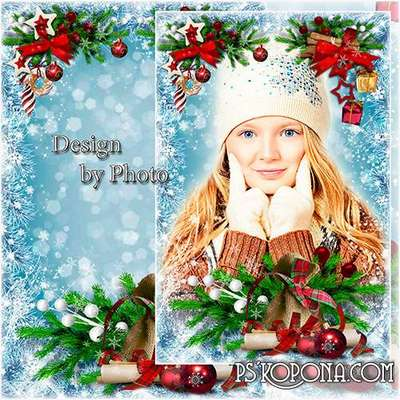 Free Christmas Frame PSD - What a frosty day