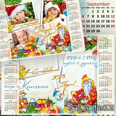 Christmas winter children calendar with framework for Photoshop - Santa Claus has prepared wonderful gifts for all