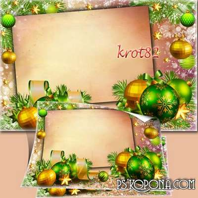 Winter frame PSD with Christmas design - Yellow and green balls weigh on the tree
