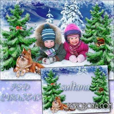 Winter frame for Photoshop - Winter - a wonderful time