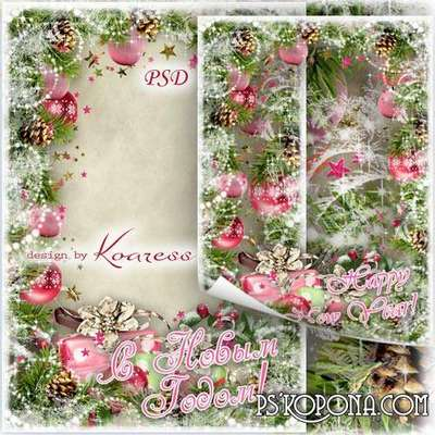 Christmas Greeting frame PSD - Glamorous New Year
