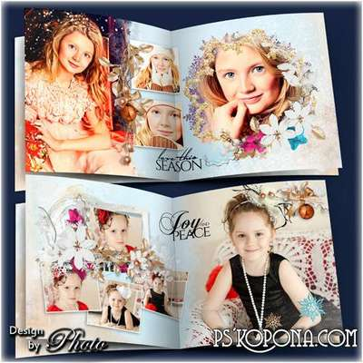 Christmas photo book template psd for the whole family - Holiday December