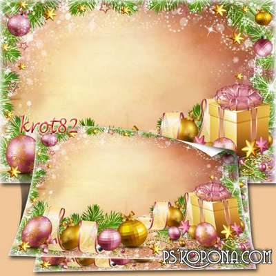 Winter Frame PSD - Christmas composition with Christmas toys