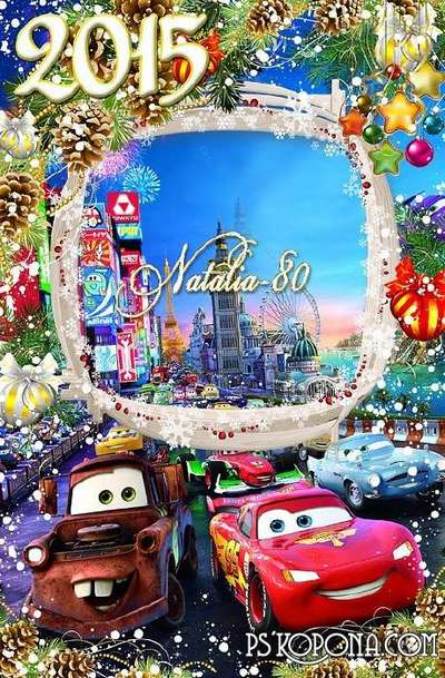 Festive frame png + photo frame psd for nursery photo with the characters m / f Cars