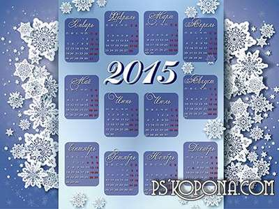 Сalendar 2015 - New Year Snowfall