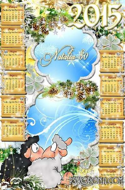 Holiday calendar with a symbol of the coming 2015 2 photos - Snow Fairy Tale