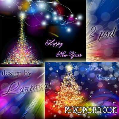 Multilayer backgrounds - New Year is coming 23