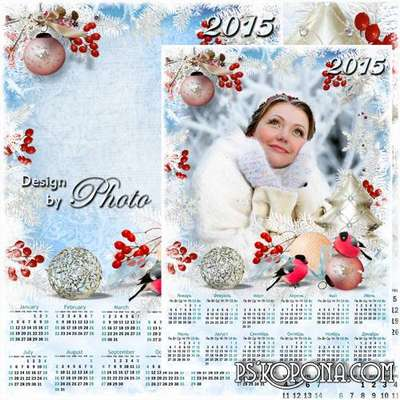 New year calendar - frame for 2015 - Our window brush white Santa Claus painted