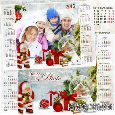 New year calendar - frame for 2015 - Hello, Grandfather frost