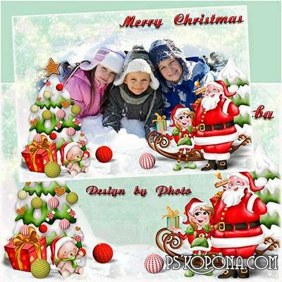 PSD Photo frame - Merry Christmas