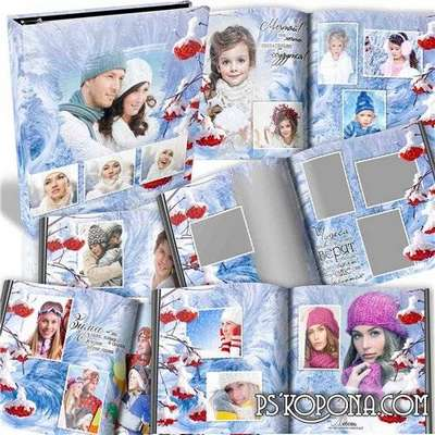 Winter photobook template psd for photos - with rowan