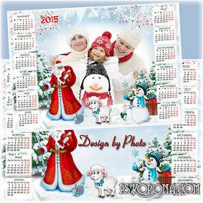 New year calendar - frame for 2015 - On glass winter patterns