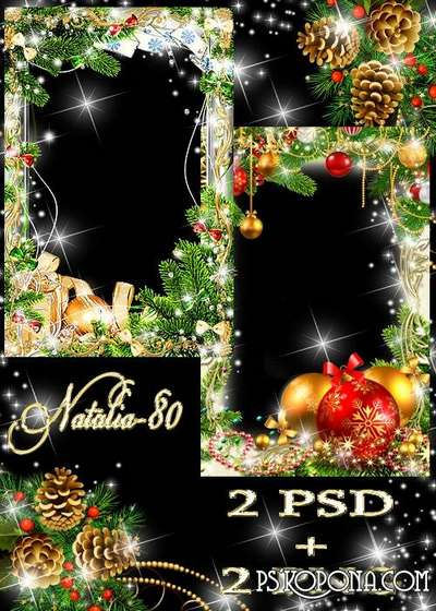 Two bright Christmas 2 PSD + 2 PNG frames for decoration festive photo