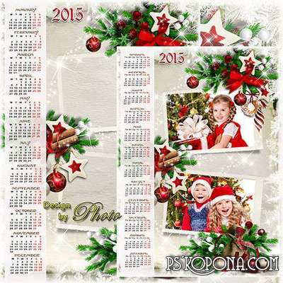 Calendar - frame for 2015 - Christmas Eve