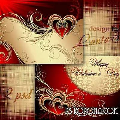 Multilayer backgrounds - Valentine's Day 2